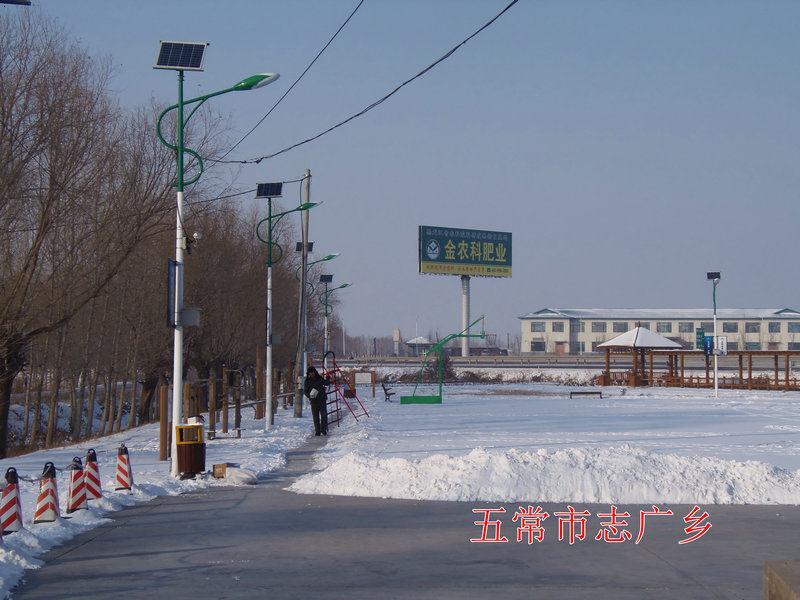 五常市志广乡