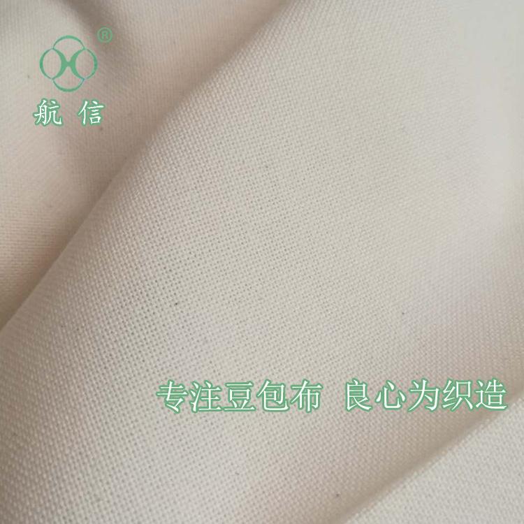 豆腐布豆皮布32支3
