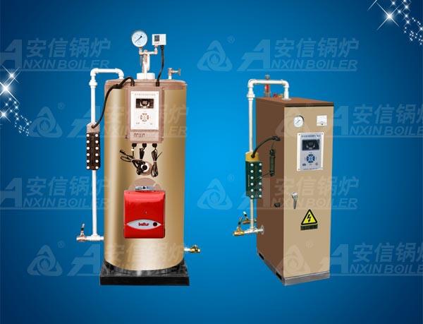 免检油、气、电蒸汽发