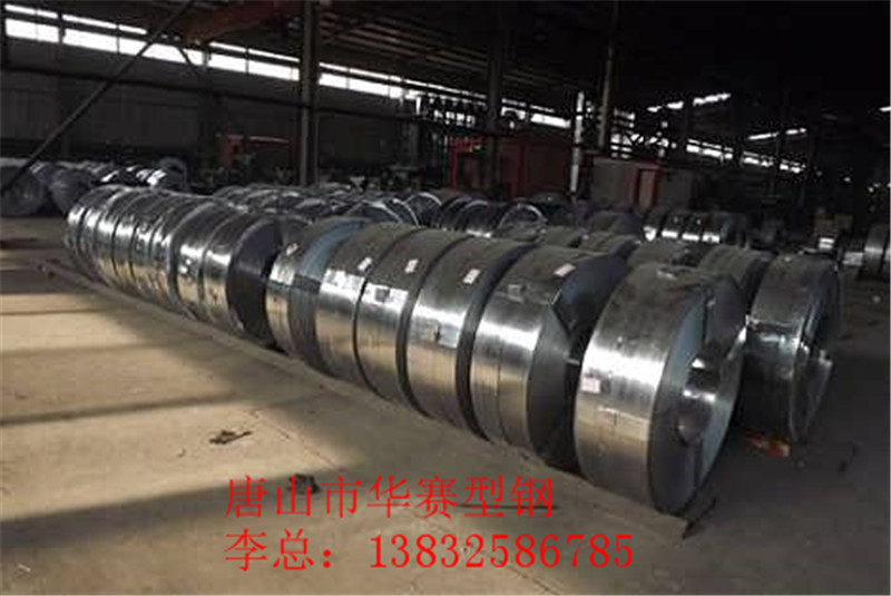 热轧带钢|热轧带钢厂