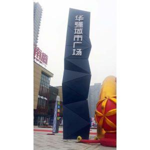 13米华强城市广场异形精神堡垒