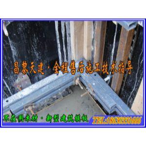 天建实业批发钢结构的加固剪力墙模板支撑随意适应任何尺寸