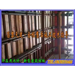 天建实业以钢代木钢结构加固建筑模板支撑 节能环保简单易行