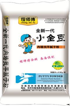 郑州腻子粉厂家