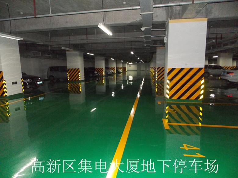 大连地坪漆批发|环氧地坪漆生产厂