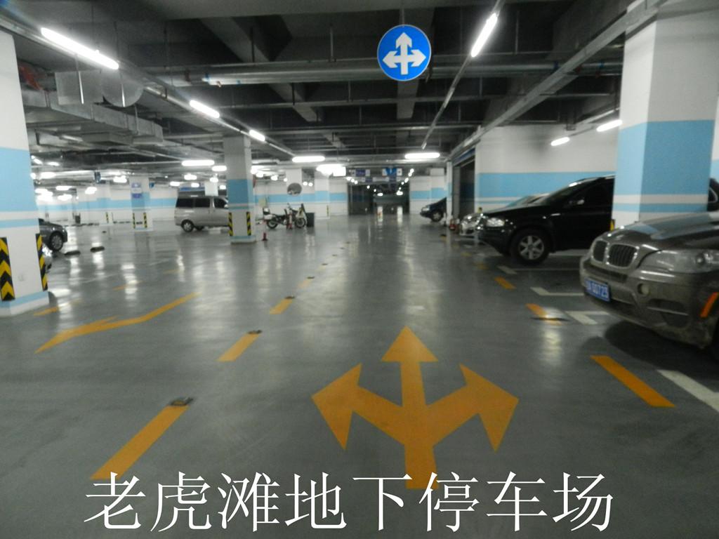 郑州地坪漆品牌|青岛地坪漆加工