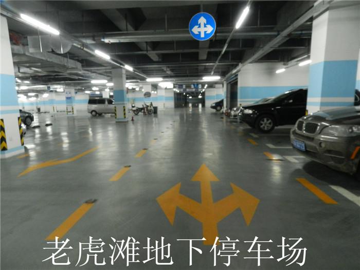上海地坪漆批发|上海地坪漆质量