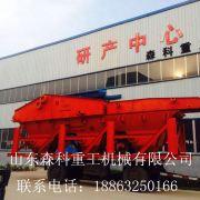2016山东安阳煤矿年产80万吨 数控洗煤厂外景