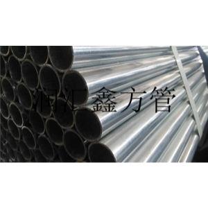 唐山镀锌圆管|唐山镀锌圆管生产厂家|圆管生产厂家