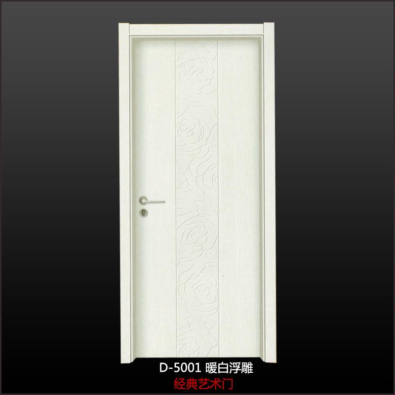 D-5001暖白浮雕