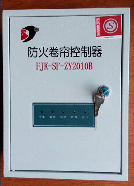 陕西防火卷帘门电机|