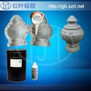 广东铜制工艺品模具液体硅胶  耐用的模具硅胶