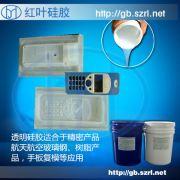 广东双组份耐高温透明硅胶汽车配件模具硅胶