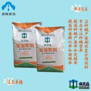 北京京牧安合5%种鹅产蛋期预混料 种鹅预混料配方