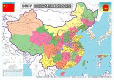 34017中国政区拼接及