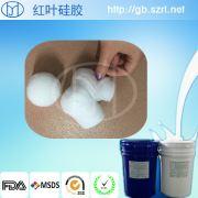 供应发泡海绵液体硅胶原材料 可用于填充 抗震 柔软 回弹性好