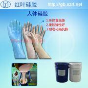 仿真人体硅胶 仿真人体硅橡胶 仿真皮肤专用液体硅胶