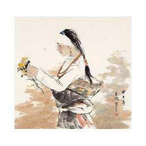 【王振作品】厂家,价格,图片_中国书画家网_必途网图片