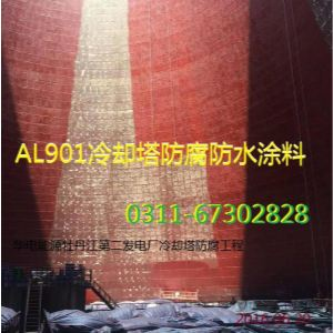 ST 混凝土耐酸防水涂料 合肥华能电厂冷却塔内壁防腐防水涂料