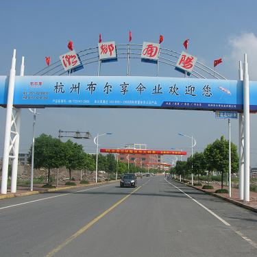 郑州跨路牌|郑州跨路
