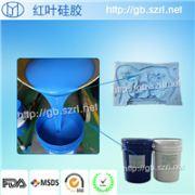 供应精密模具专用加成型硅胶/加成型模具胶