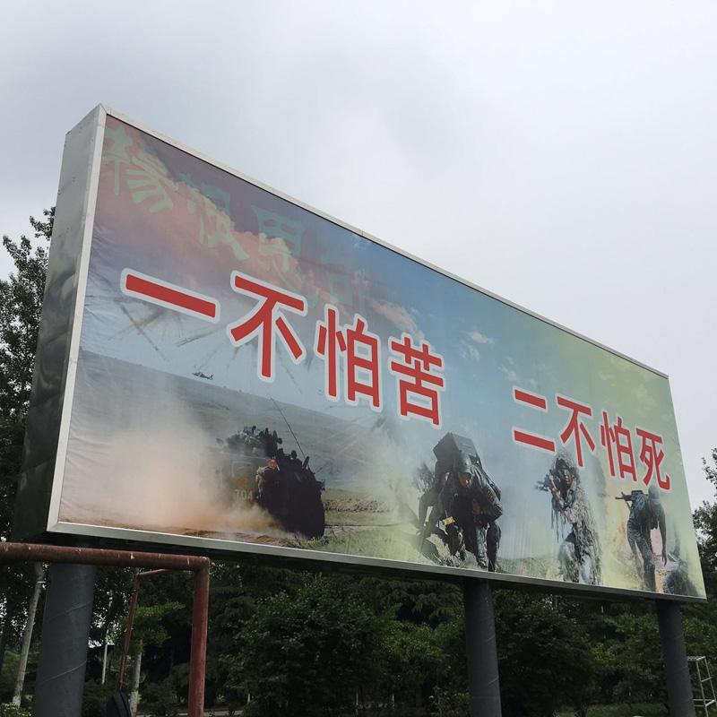 郑州跨路牌|郑州三面