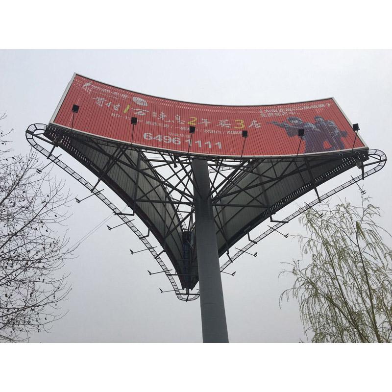 郑州发光字|郑州宣传