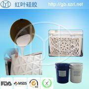易操作模具硅胶 流动性好矽胶 灌模液体硅胶