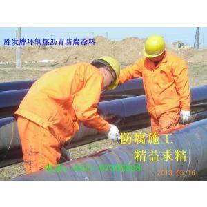 石家庄供应 厚浆型环氧煤沥青防腐漆 煤气罐防腐涂料 管道防腐漆