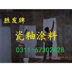 无毒抗渗防腐瓷釉涂料 消防水池专用瓷釉涂料 浴室内墙瓷釉涂料