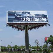 河南广告塔|河南广告牌|河南