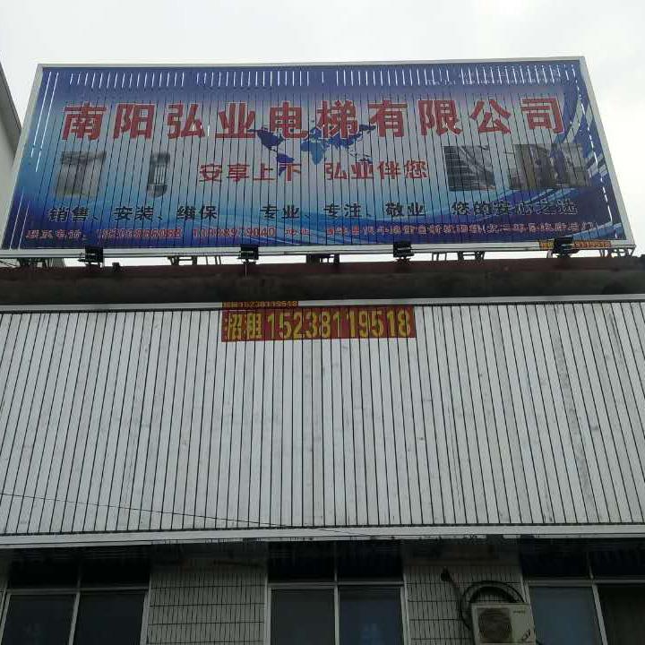 郑州广告牌|郑州楼顶