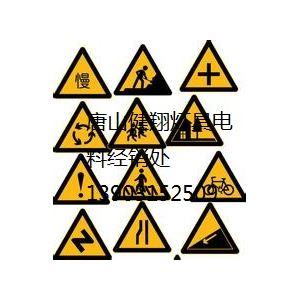 产品首页 安全,防护 消防器材 消防警示标志 唐山消防应急