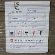 小灰熊纸板