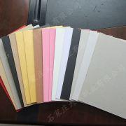 高光纸板|染色纸板|河北纸板||纸板厂家|纸板生产厂|灰纸板