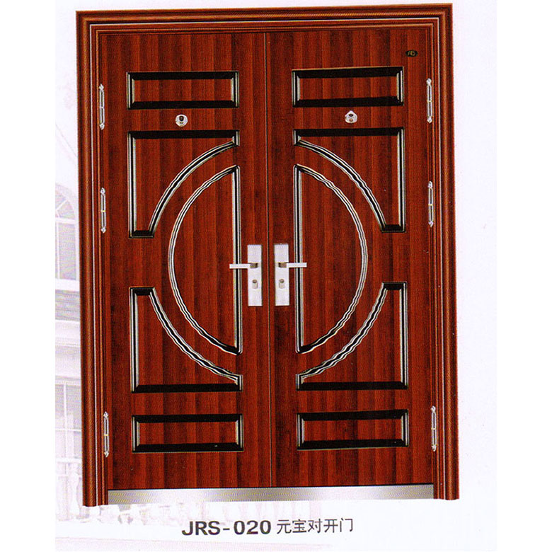 JRS-020元宝对开门防盗门|
