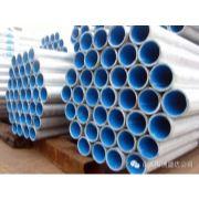 钢塑复合管|山西钢塑复合管厂家|山西钢塑复合管批发