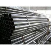 高频焊管|山西高频焊管|太原高频焊管|山西高频焊管厂家