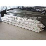 PVC六分管 (1)