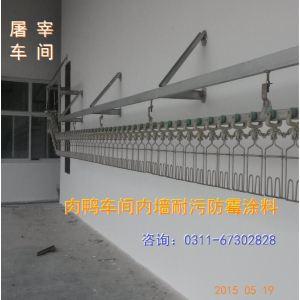 F66食品级防霉涂料 防霉漆 内墙耐水防霉漆  扬州酿造厂内墙涂料