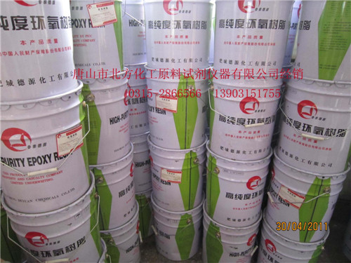 环氧树脂E-446101(