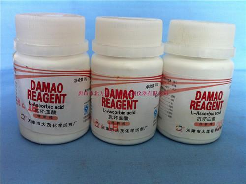 抗坏血酸化工试剂-