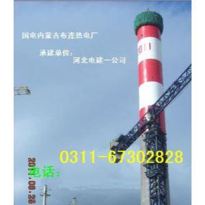 HK济宁运航空标志漆 济南航空标志漆 运河电厂烟囱航空标志漆
