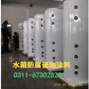 SHF-901瓷釉涂料施工 山西代县自来水公司饮用水池 太原消防水池瓷釉涂料