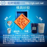 深圳 手工皂模具硅胶 模具硅橡胶 高抗撕拉翻模