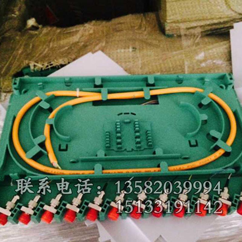 熔纤盘(1)废旧光缆回