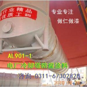 江苏冷却塔湿固化防水涂料 AL901冷却塔防腐防水涂料 胜发牌冷却塔防腐涂料