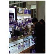 上海香水加盟