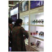 蒂芳妮香水积分卡|散装香水批发|香水代理|香水加盟