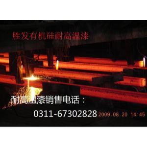 石家庄耐高温漆专供(150℃-600℃) 发动机耐高温涂料 排气筒耐热漆